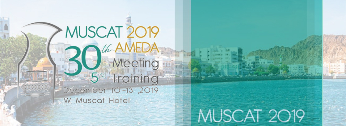 AMEDA 30th meeting in Muscat - Oman